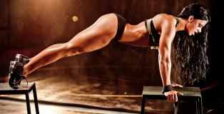 fitness-vezbanje